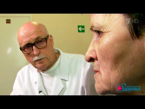 Здоровье. Болезнь Паркинсона. Как избавиться оттремора? (10.09.2017)