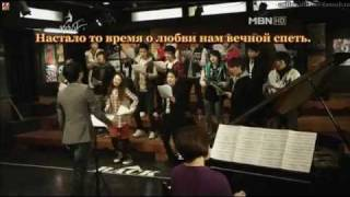 What's Up Ep12 (Seasons of Love (Musical Rent OST) , rus sub) song 16