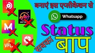 Professional Status Video Kaise Banaye || Professional Status Editing App || Best App for Status screenshot 5