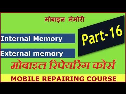 FREE PART OF ONLINE MOBILE REPAIR CLASSES -16 – Adbfiles