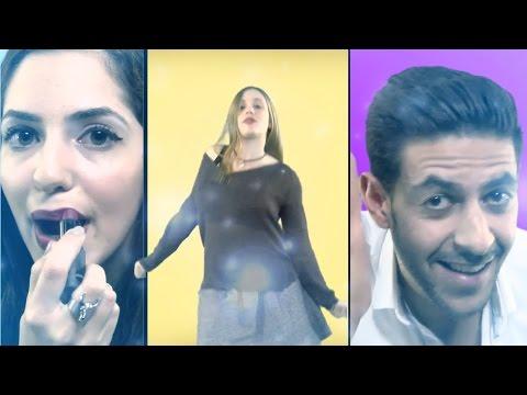 הראל מויאל - בא למסיבה - קליפ סטודיו - Harel Moyal