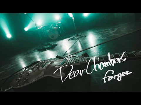 Dear Chambers - forget (Official Video)