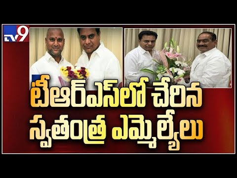 Independent candidate Ramulu Naik likely to join TRS - TV9