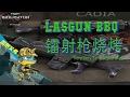 Lasgun BBQ WARHAMMER 40000 INQUISITOR MARTYR Early Alpha Build mp3