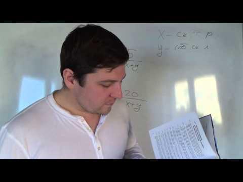 Алгебра 9 класс. Системы уравнений как математические модели реальных ситуаций