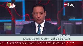ديسالين يؤكد حرص أديس أبابا على تعزيز العلاقات مع القاهرة