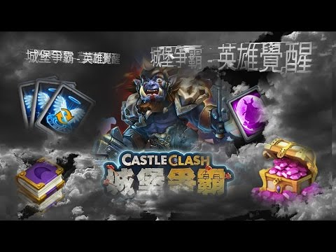 Castle Clash Taiwan: Wish This Would Happen On US Server Event! | 400 Subs!!!