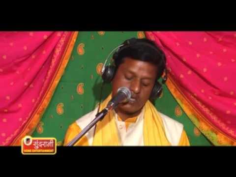 Dulrva Beta - Shravan Kumar - Nadkumar Sahu - Popular Devotional Song