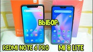 Xiaomi Mi 8 lite VS Redmi note 6 pro - что лучше выбрать? Сравнение.