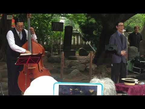 東京大衆歌謡楽団浅草神社奉納ライブ④2018.10.4UP