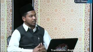 Urdu: Rahe Huda 29th September 2012 - from Qadian Darul Amaan