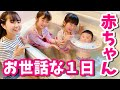 【赤ちゃん👶のお世話な1日】一緒にお風呂🛀✨ ミルク🍼オムツ変え寝かしつけ😴 💛 3姉妹でゆうくんを1日お世話しよう😍  Victure ベビーモニター BM45 💛 【赤ちゃん】 💛 はれママ