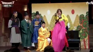 "Video [VIDEO] Somi Dances ""Bang Bang"" with Hanbok download MP3, 3GP, MP4, WEBM, AVI, FLV November 2017"