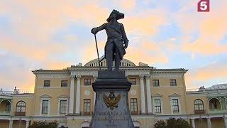 видео История Павловского дворца. Часть 1