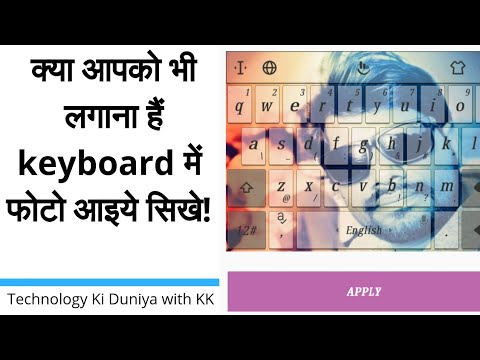 touchpal keyboard hidden feature by technology ki dunia with kk
