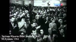 Эпичные фразы из фильмов, Старые советские комедии