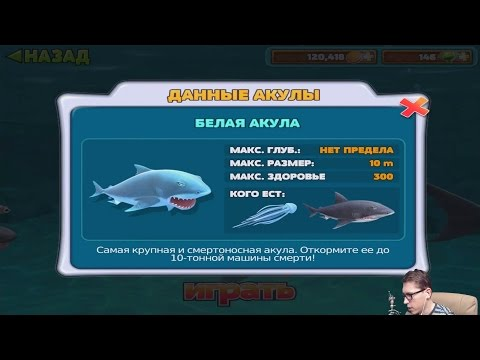 Выпуск #06 Hungry Shark World- Динозавр в Игре - Плиозавр!!