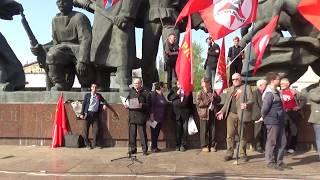 01 мая 2018 года Москва Россия Митинг Левые и коммунисты у станции метро Улица 1905 года Копие