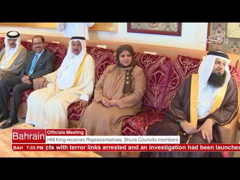 البحرين : Bahrain English News Bulletins 19-07-2017
