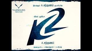 Kalavani 2 Tamil Movie   Kalavani 2 Update   Vimal Update   Oviya Update   Sargunam Update