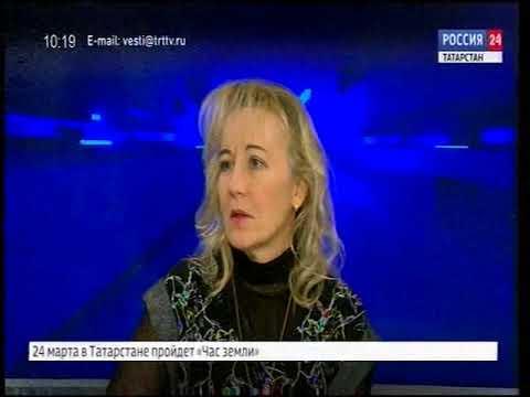 Смотреть фото Россия 24  Интервью от 20 февраля новости Россия