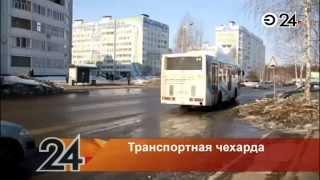 Yana o'zgardi harakati yo'nalishlari bo'yicha avtobuslar Nizhnekamsk