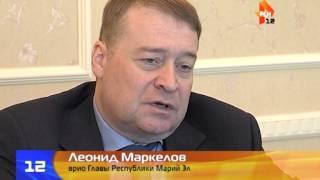 Встреча Леонида Маркелова с Ириной Татариновой