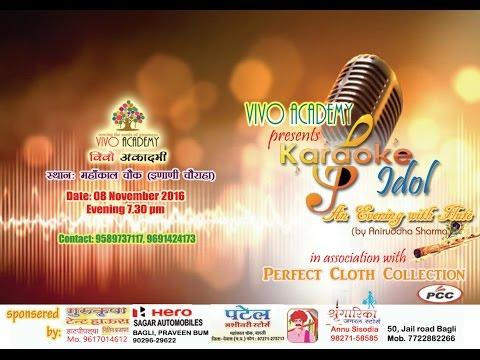 Karaoke Idol - 08 Nov 2016