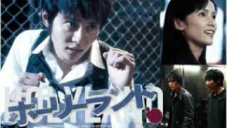 Best Of Anime Live Action´s ( Part 6 / 10 )