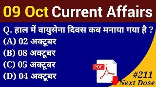 Daily Current Affairs Booster 21st October
