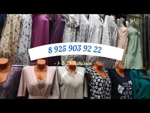 Рынок Садовод Женская Одежда для дома и для Отдыха
