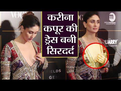 Kareena Kapoor Khan ड्रेस से हुई परेशान, Vogue Awards 2018 में आई नज़र; Watch Video | Boldsky