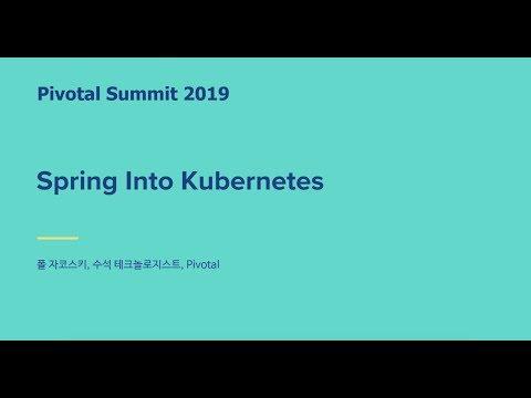 서울 - Spring Into Kubernetes - Paul Czarkowski