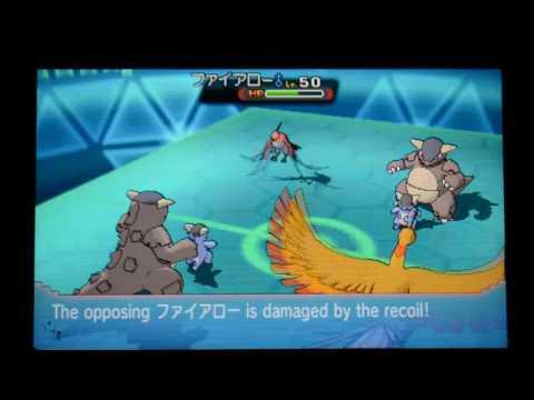 Battle Spot VGC 16 - Admin Zigzagoon vs DJヲズラ