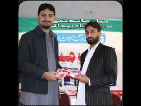 Book Fair Ayub Medical College Jamiat 2