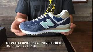 New Balance 574 Purple Blue