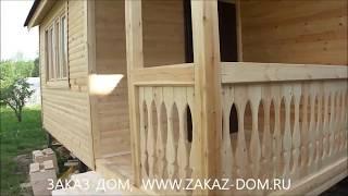 видео дома из профилированного бруса под ключ
