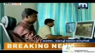 Live Space Media - On Mathrubhumi News Channel