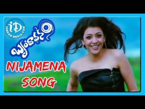 Nijamena Song - Brindavanam Movie Songs - NTR Jr - Kajal Aggarwal - Samantha