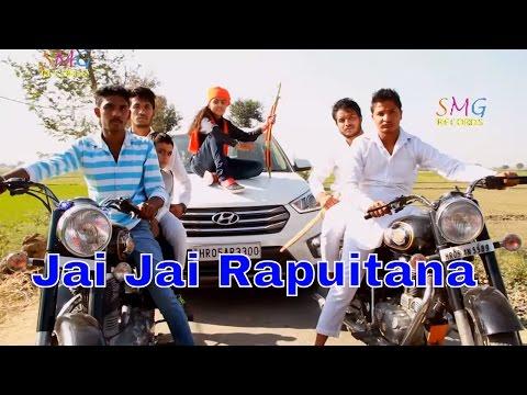 Jai Jai Rajputana - Superhit Haryanvi  Song 2016 -
