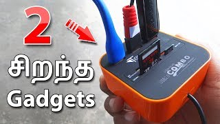 2 சிறந்த gadgets 2018 | 2 gadgets you can buy on amazon in 2018