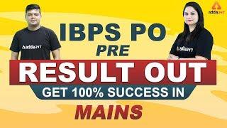 #IBPS