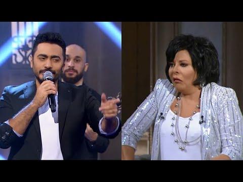 صاحبة السعادة - النجم تامر حسني يبدع بأغنيته ' بطلة العالم في النكد ' لايف |رد فعل صاحبة السعادة|