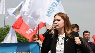 Выступление Олеси Медведевой на первомайской демонстрации в Киеве
