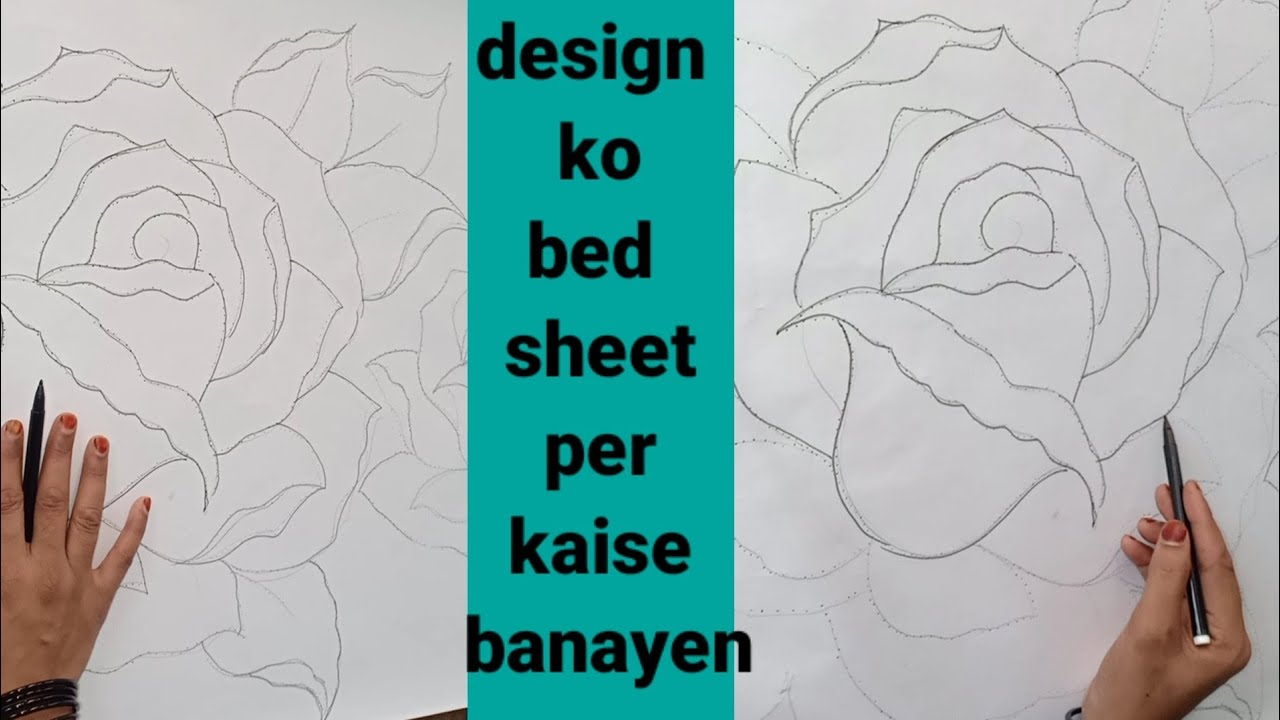 Draw bed sheet design.  design ko bed sheet per kaise banayen.ll