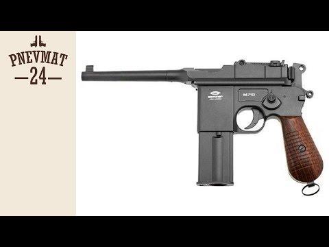 Пневматический пистолет Gletcher M712 (Mauser)