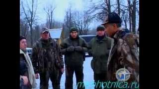 Фильм охота на кабана часть 2