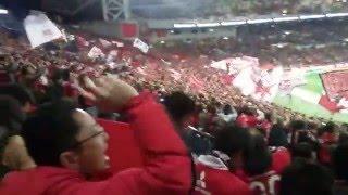 Urawa Red Diamonds defeat Guangzhou Evergrande - Urawa We Are Reds chant