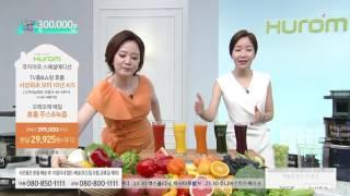 [홈앤쇼핑] 휴롬원액기
