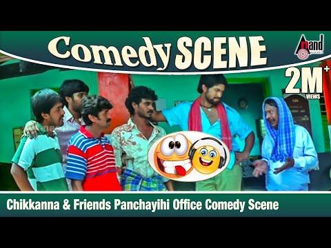 Kirathaka | Chikkanna & Friends Panchayihi Office Comedy Scene | Comedy Scene 06